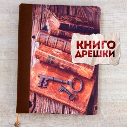 Старинни книги